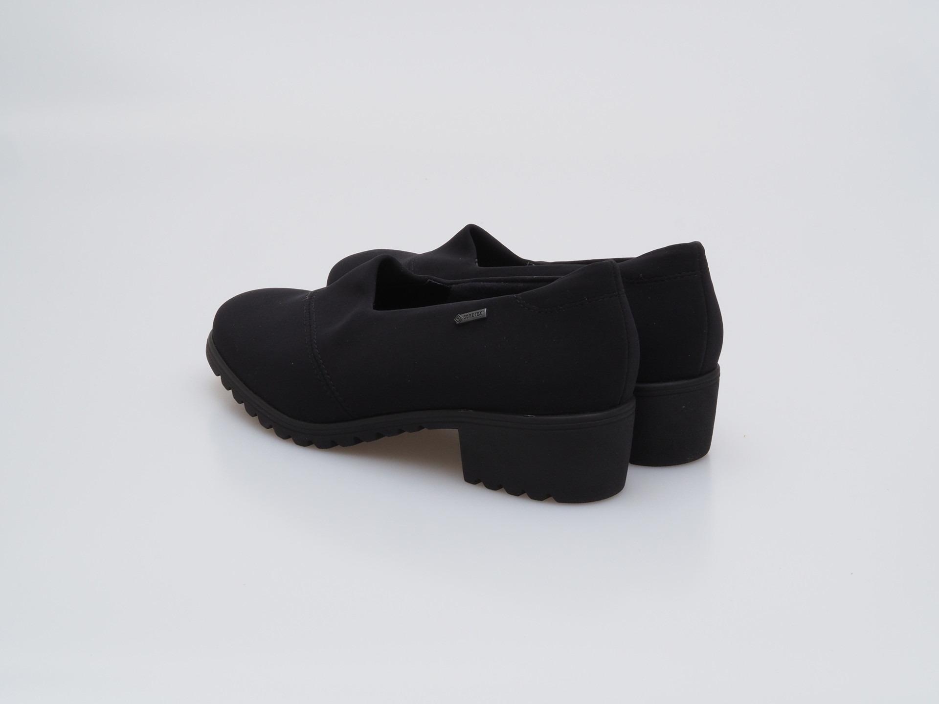 Soňa - Dámska obuv - Poltopánky - Gore- texová dámska členková obuv ... ca21d2ddcd