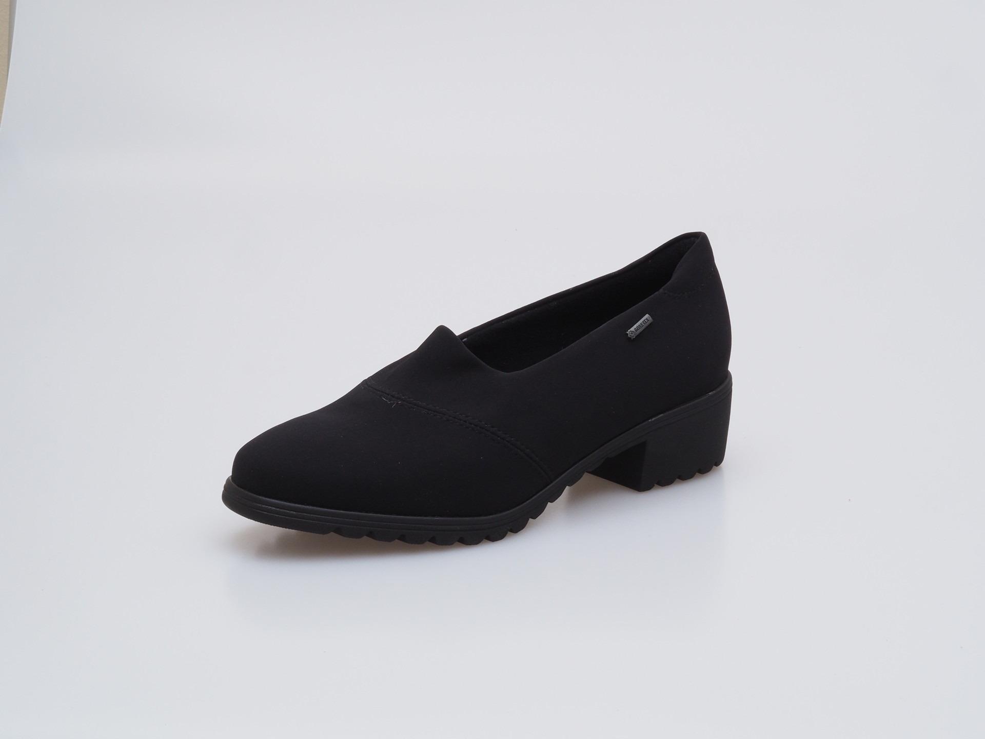 Soňa - Dámska obuv - Poltopánky - Gore- texová dámska členková obuv ... 54b421863f8