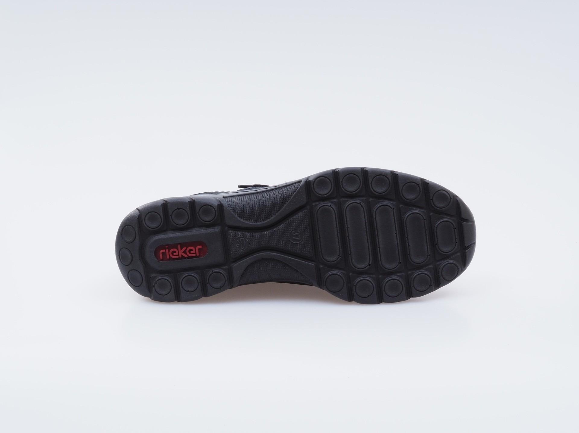 Soňa - Dámska obuv - Tenisky - Šedé kožené športové topánky Rieker ae2831e672