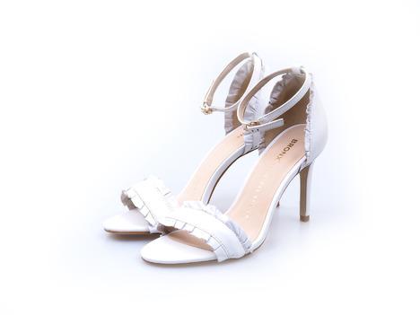 25a921dd0d Soňa - Dámska obuv - Spoločenská obuv - Biele dámske lodičky na ...