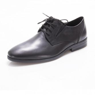 0121edff5 Čierna pánska šnurovacia obuv značky Rieker Čierna pánska šnurovacia obuv  značky Rieker ...